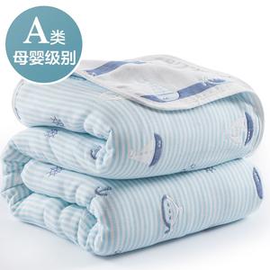 全棉六层纱布毛巾被纯棉双人单人毛巾毯子夏季儿童婴儿午睡毯夏被