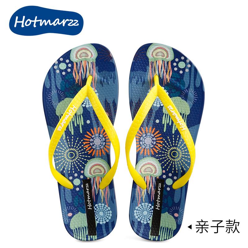 hotmarzz/黑玛儿童拖鞋夏人字拖女夹脚亲子款母子套装度假凉拖