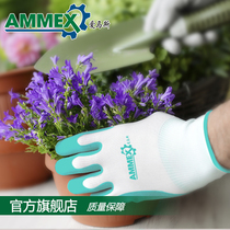 Emmas Horticultural Gloves Anti-thorn waterproof anti-stick garden dipping glue breathable wear-resistant labor flower Special Gloves