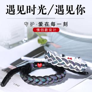 全息反光變色手鏈抖音同款男女式情侶款手串編織手繩簡約飾品禮物