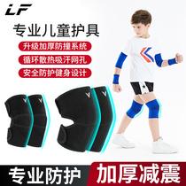儿童护膝护肘运动套装篮球足球护腕防摔舞蹈薄款小孩护腿护具夏天