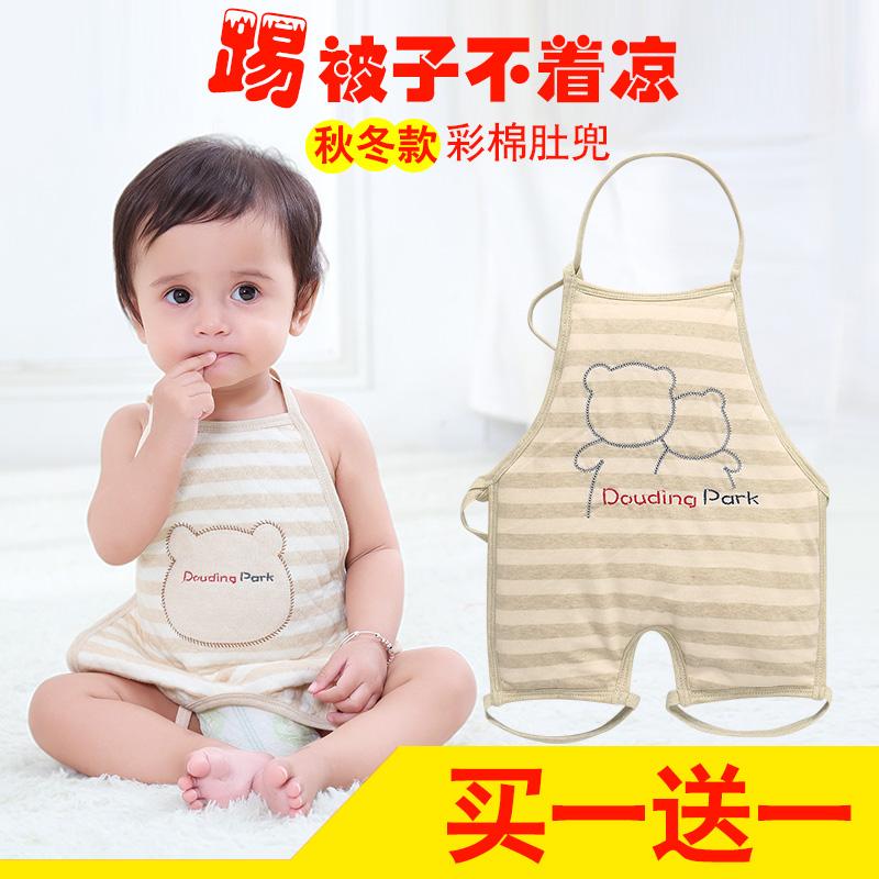 纯棉婴儿肚兜