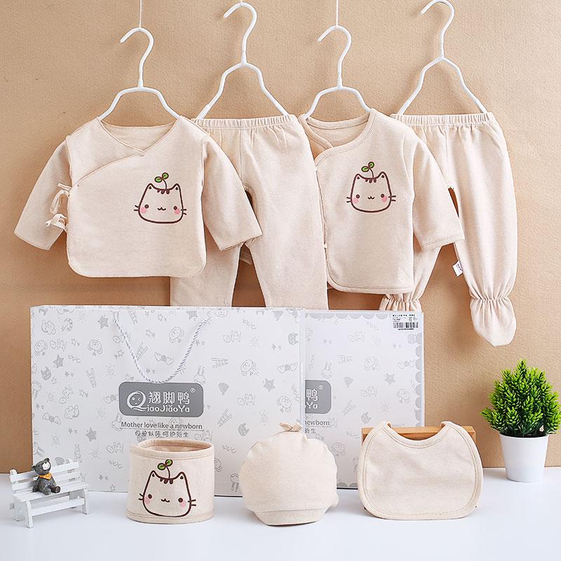 新生��阂路�彩棉 初生0-3��月夏季�Y盒薄款��出生的�����棉套�b