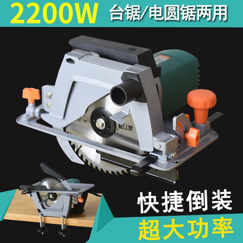 普力捷7寸8寸9寸家用手提木工锯电圆锯倒装电动台锯圆盘锯切割机