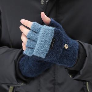 手套男冬季加厚保暖半指露指骑行骑车学生时尚棉针织毛线防寒男士