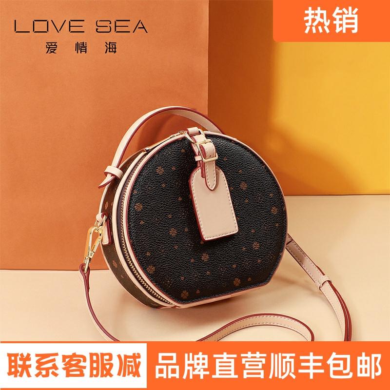 Love sea 2020 new fashion high sense womens bag net red messenger single shoulder printed round cake bag small round bag tide