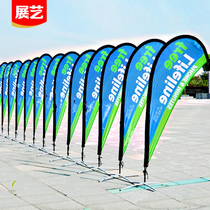 Beach Flag Water Knife flag banner outdoor flag advertising flag Telescopic 3 meters flagpole 5 meters custom flag feather