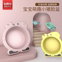 2 3 baby washbasin plastic household baby cartoon small pot childrens Newborn supplies pp Butt