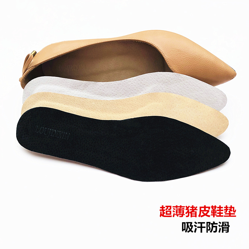 Pig shoe pad for womens sweat absorption, breathable, deodorant and antiskid single shoe high heel, round square toe, leather, soft and comfortable, thin summer