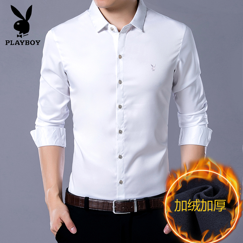 Playboy Plush thickened white shirt mens long sleeve slim fit business office professional dress shirt work clothes