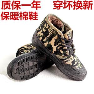 冬季防滑工地劳保棉鞋男纯羊毛加绒解放鞋高帮帆布鞋耐磨农田鞋女