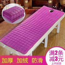 美容院床垫加厚保暖揉按理疗床垫防滑美容床垫垫子被褥带洞包邮
