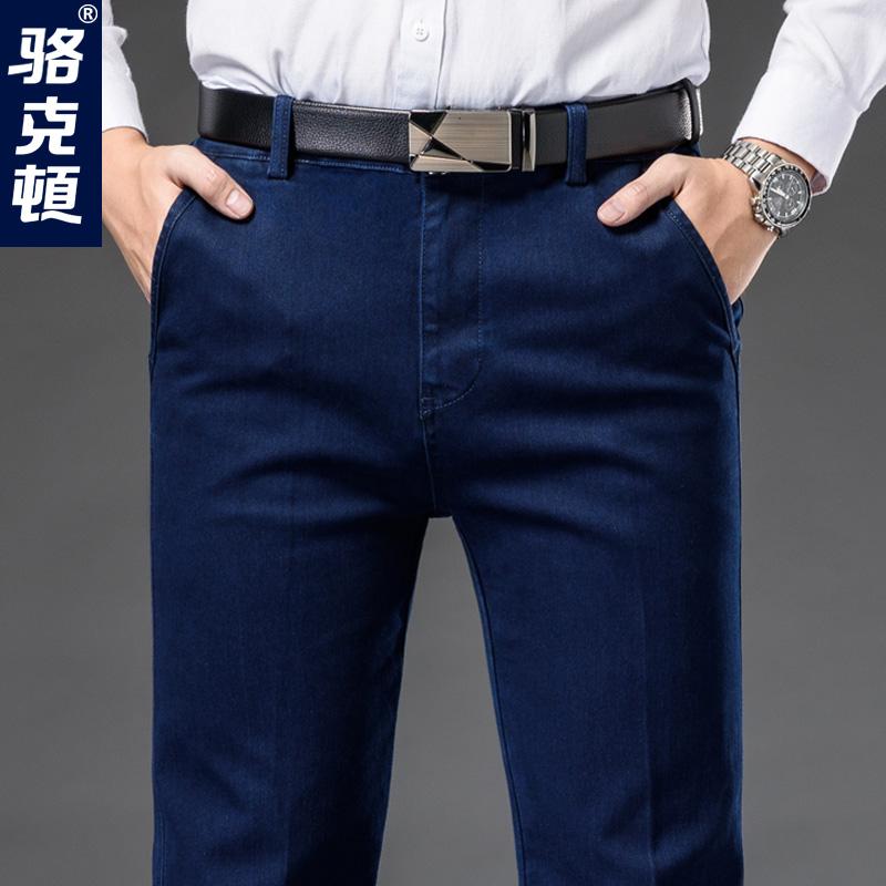 中年牛仔裤男商务休闲春秋季宽松直筒高腰弹力加厚中老年人爸爸裤