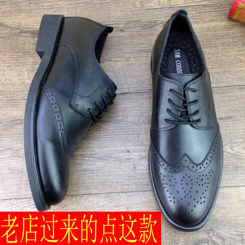 Brock carved mens shoes British lace up Vintage shoes business casual shoes Oxford Shoes big shoes 45 fashion