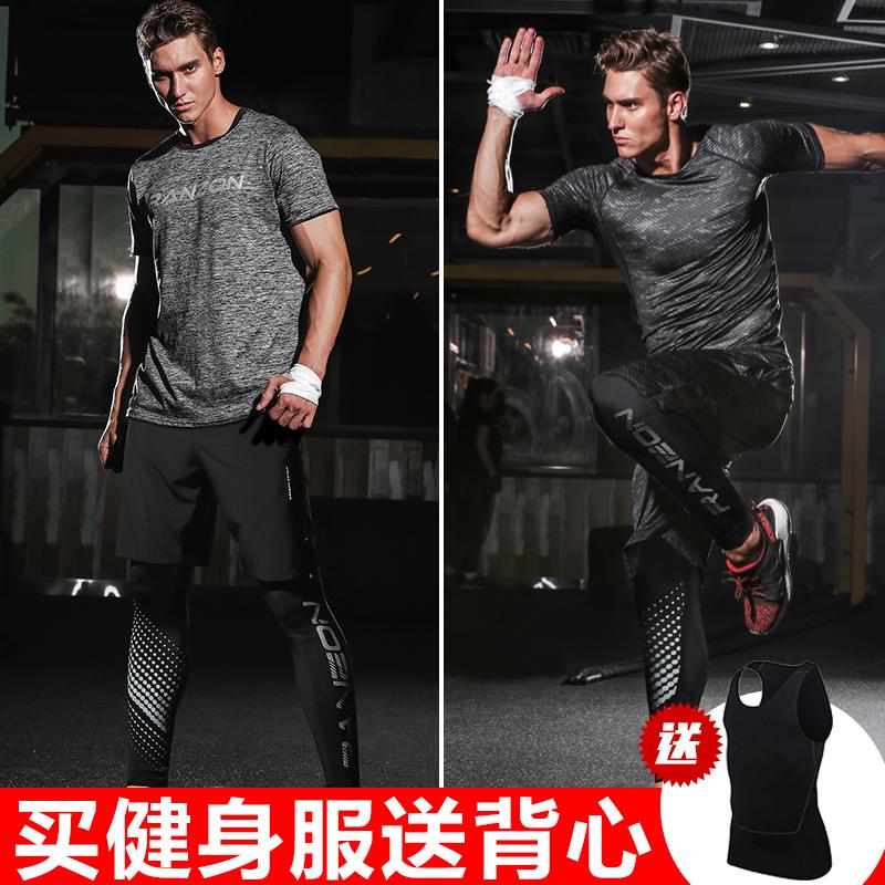 Движение плотно одежда костюм плотно брюки быстросохнущие баскетбол бег фитнес дом одежда лето обучение одежда с коротким рукавом мужской