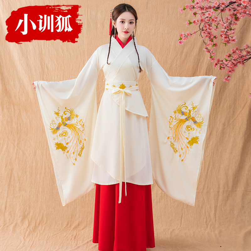 Quan Hanfu female formal Chinese style collection Waist big sleeve double wrap traditional costume etiquette state