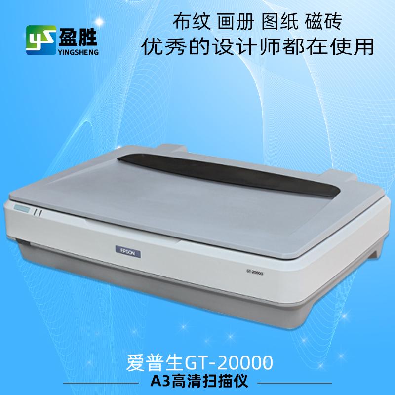 Сканеры Артикул 602388779729