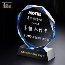 新款创意蓝色水晶奖杯奖牌定制定做荣誉授权牌代理商加盟牌证牌图片