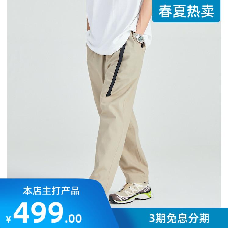 TC INDUSTRY AREA(TCIA)日产面料打摺多袋休闲裤