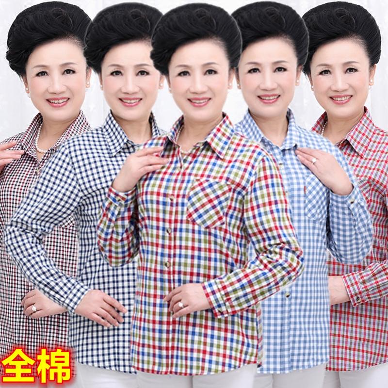 中老年纯棉衬衫女士长袖妈妈衬衣加肥加大码春夏全棉格子宽松上衣