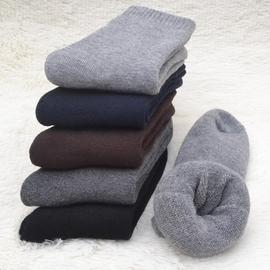 冬季袜子男纯棉加厚保暖加绒男士毛巾袜全棉中筒袜毛圈秋冬款男袜