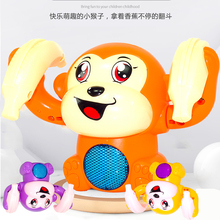 子供のおもちゃ、電気魚が移動シミュレーションのおもちゃの魚のネットは赤ちゃんの魚の稚魚の魚をロッキング赤というお金でビブラート実行されます知的対話ロボット犬の子犬赤ちゃん子供電動リモートコントロールおもちゃの少年の歩行ロボットの女の子