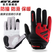 GUB Cycling Gloves Mountain Bike Motorcycle Touch Screen Warm and Skid-proof Equipment Autumn and Winter Bicycle Gloves All Fingers