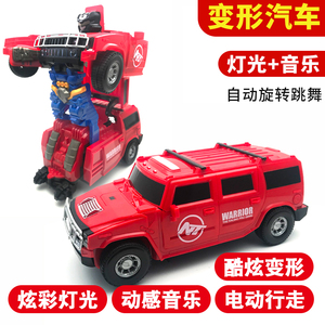 贝贝变形汽车49大号人机互变机器人小孩儿童玩具男孩礼物金刚1岁2