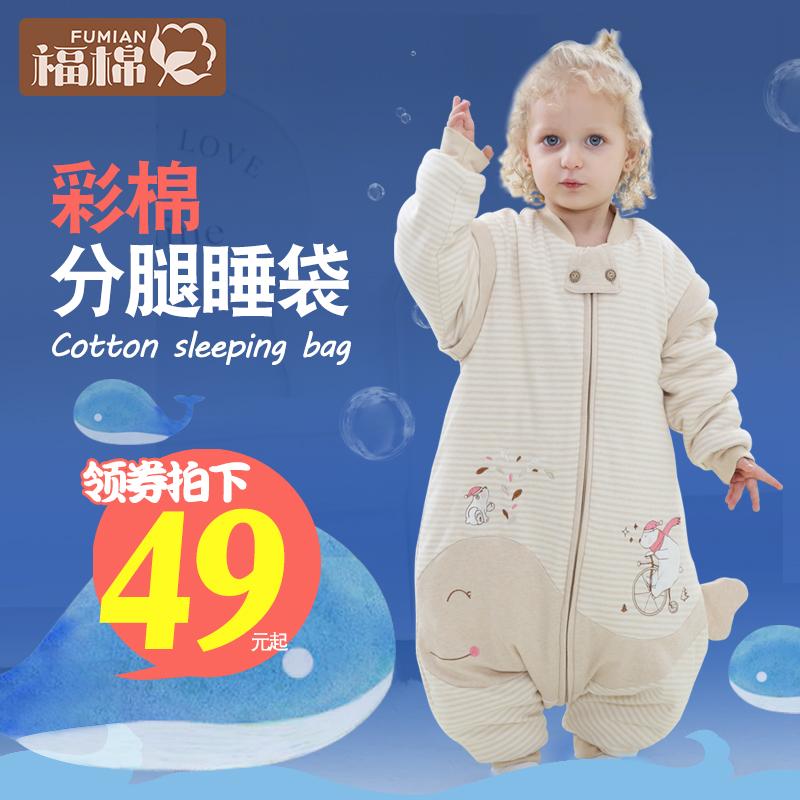 婴儿睡袋秋冬季防踢被宝宝冬款春秋四季通用新生儿童加厚纯棉薄款