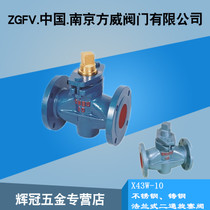 Flange two-way plug valve x43w-10 CAST steel flange plug Valve DN15 25 50 65 100
