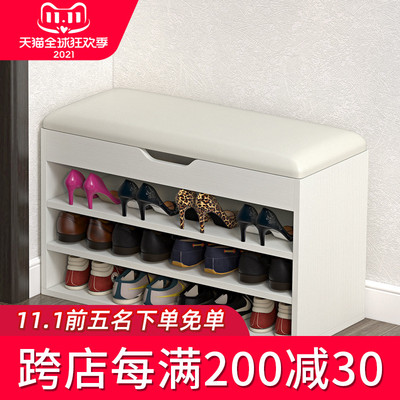 Shoe-changing stool to enter the home without installation, household storage and storage at the door, solid wood color shoe cabinet, you can sit on the stool to try on shoes