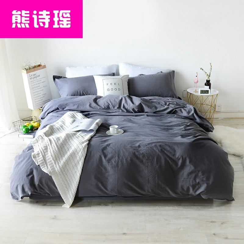 水洗棉四件套床上%纯色日式棉布网红床品套件 三4件套