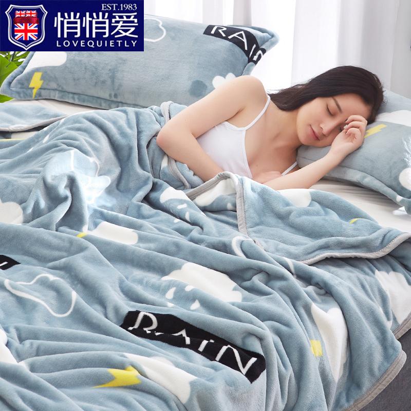秋冬珊瑚绒毛毯法兰绒单人加厚学生毛巾被子午睡沙发空调盖腿毯薄 - 封面
