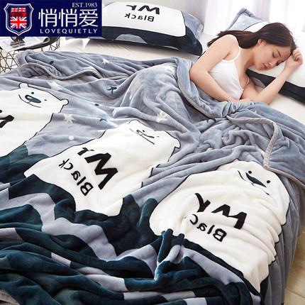 夏珊瑚绒毛毯法兰绒单人加厚学生宿舍被子夏午睡沙发空调盖腿毯薄
