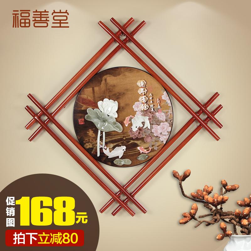 新中式沙发背景墙画玄关客厅书房餐厅装饰挂画玉雕画立体浮雕画