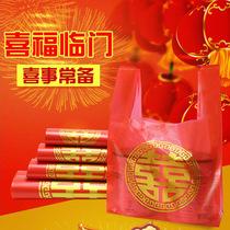 加厚红色塑料袋喜字双喜手提袋结婚喜庆满月礼品袋红双喜字背心袋
