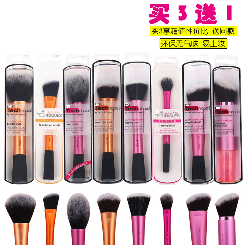 RT series makeup brush, pink blush powder, eye shadow concealer, high gloss nose shadow concealer brush Techniques