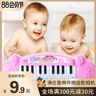 儿童电子琴益智男孩女孩1-3-6岁玩具钢琴初学启蒙早教多功能礼物图片