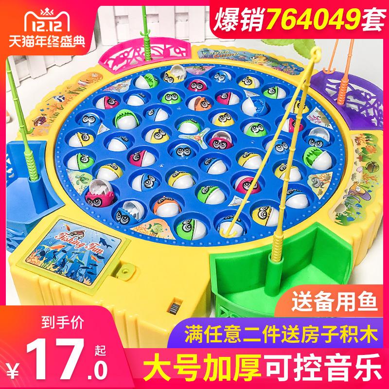 宝宝小猫钓鱼小孩早教玩具2套装1-3儿童4-5-6岁电动益智女孩男孩