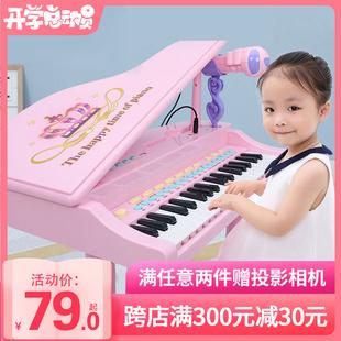 儿童电子琴女孩钢琴话筒 初学可弹奏充电宝宝益智3-6周岁音乐玩具价格