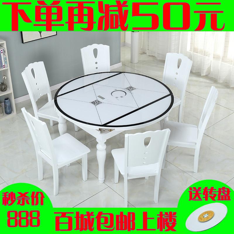 餐桌椅组合现代简约实木饭桌折叠伸缩家用小户型多功能圆形圆桌子