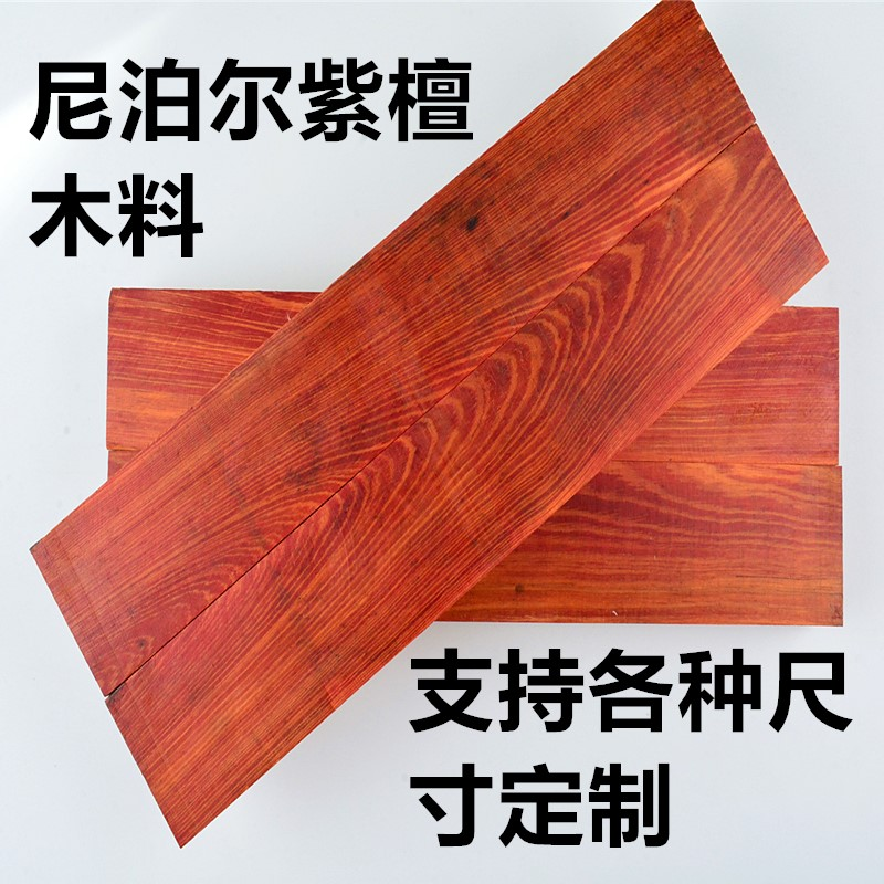 Другие материалы для шитья / Лоскуты кожи Артикул 611562317405