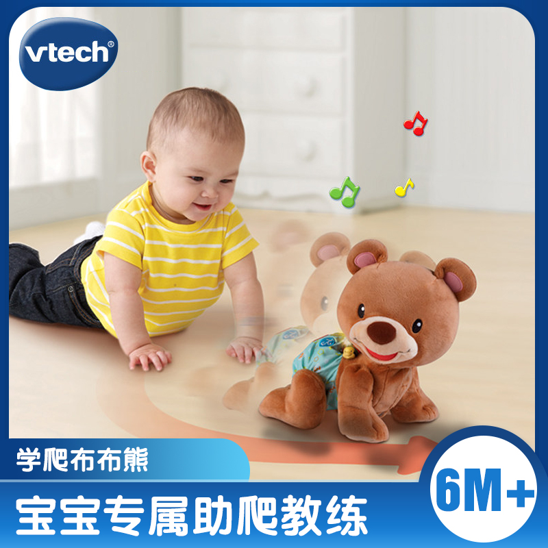 Игрушки для малышей Артикул 595729571411