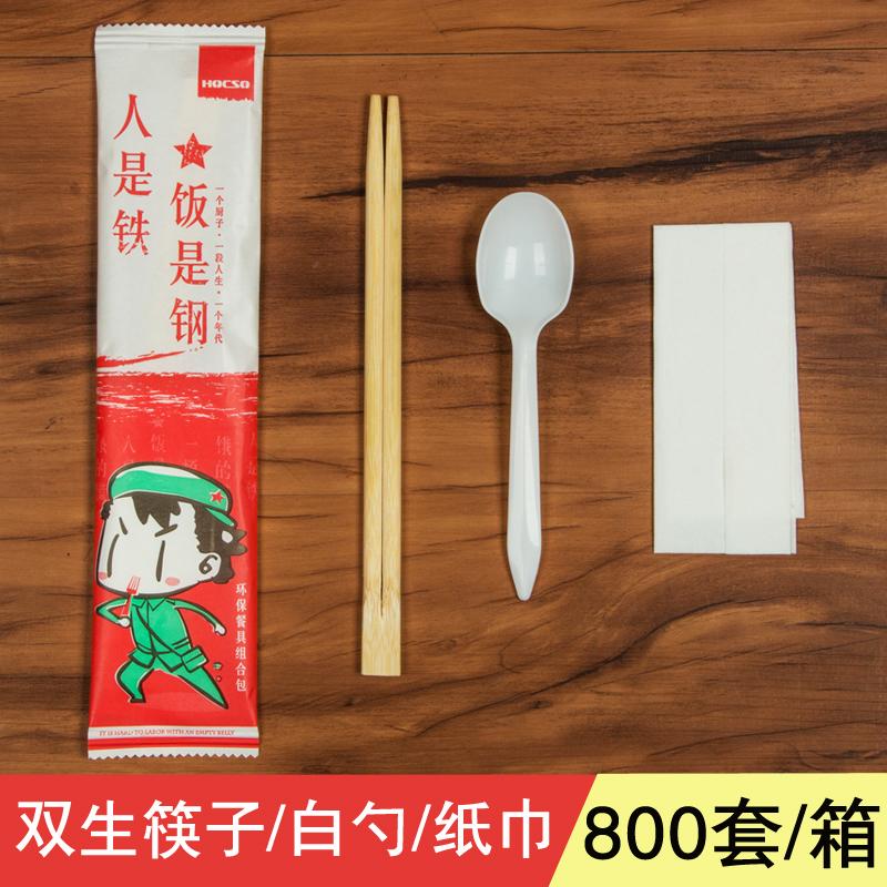 Наборы приборов для кухни Артикул 524009648312