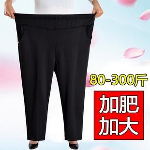 妈妈裤 宽松加肥加大码 200斤 奶奶高腰休闲长裤 中老年女裤 子春秋季
