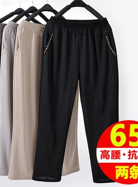 中老年女裤夏季薄款九分裤松紧高腰妈妈装宽松老年人大码奶奶裤子