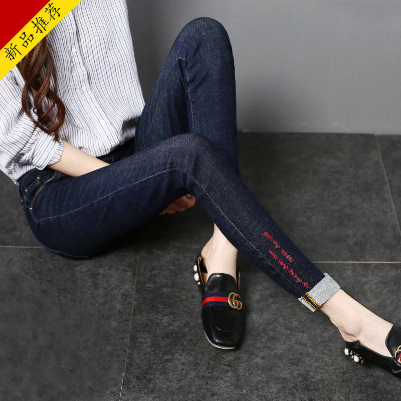 Jeans womens leggy pants 2021 spring and Autumn New Korean high waist slim tight embroidery pencil pants package mail
