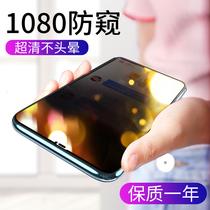 iPhone11苹果x钢化膜iPhoneX全屏防窥6sp防偷窥xr八plus防偷瞄78