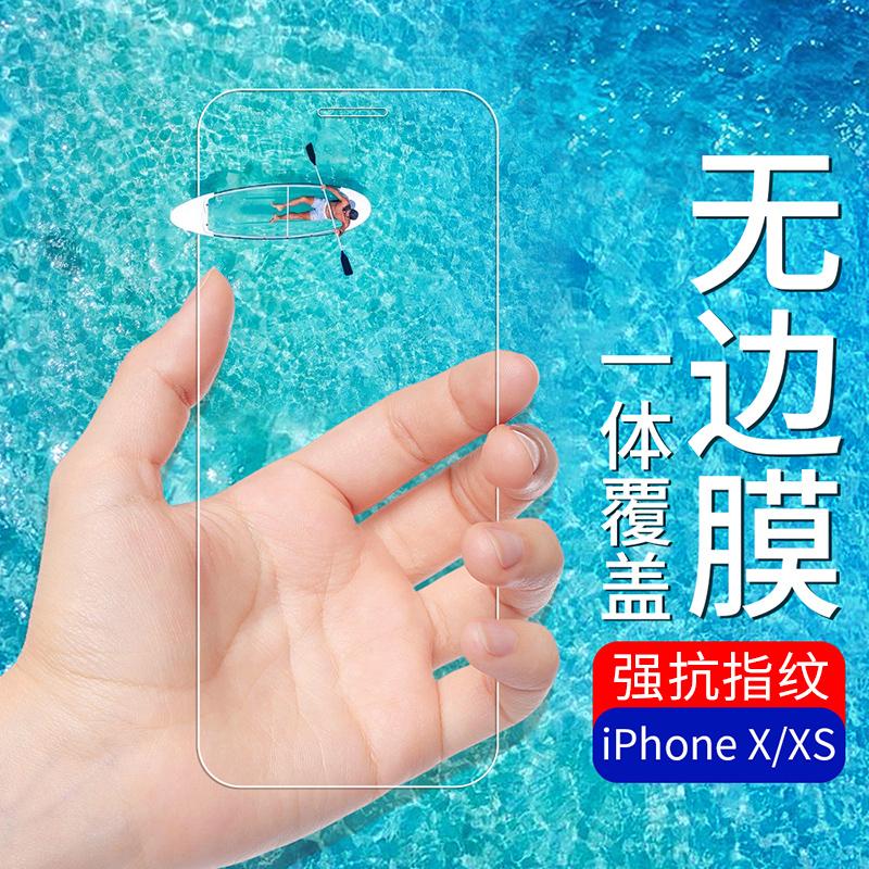 苹果x钢化膜iPhoneX全屏覆盖6s无边iPhone6蓝光iPhonexr保护xs贴膜xsmax防指纹plus手机xr护眼8P全包边7防摔8