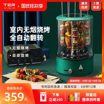 电烧烤锅电火锅烧烤炉家用电烤锅多功能锅料理锅MR9088英国摩飞